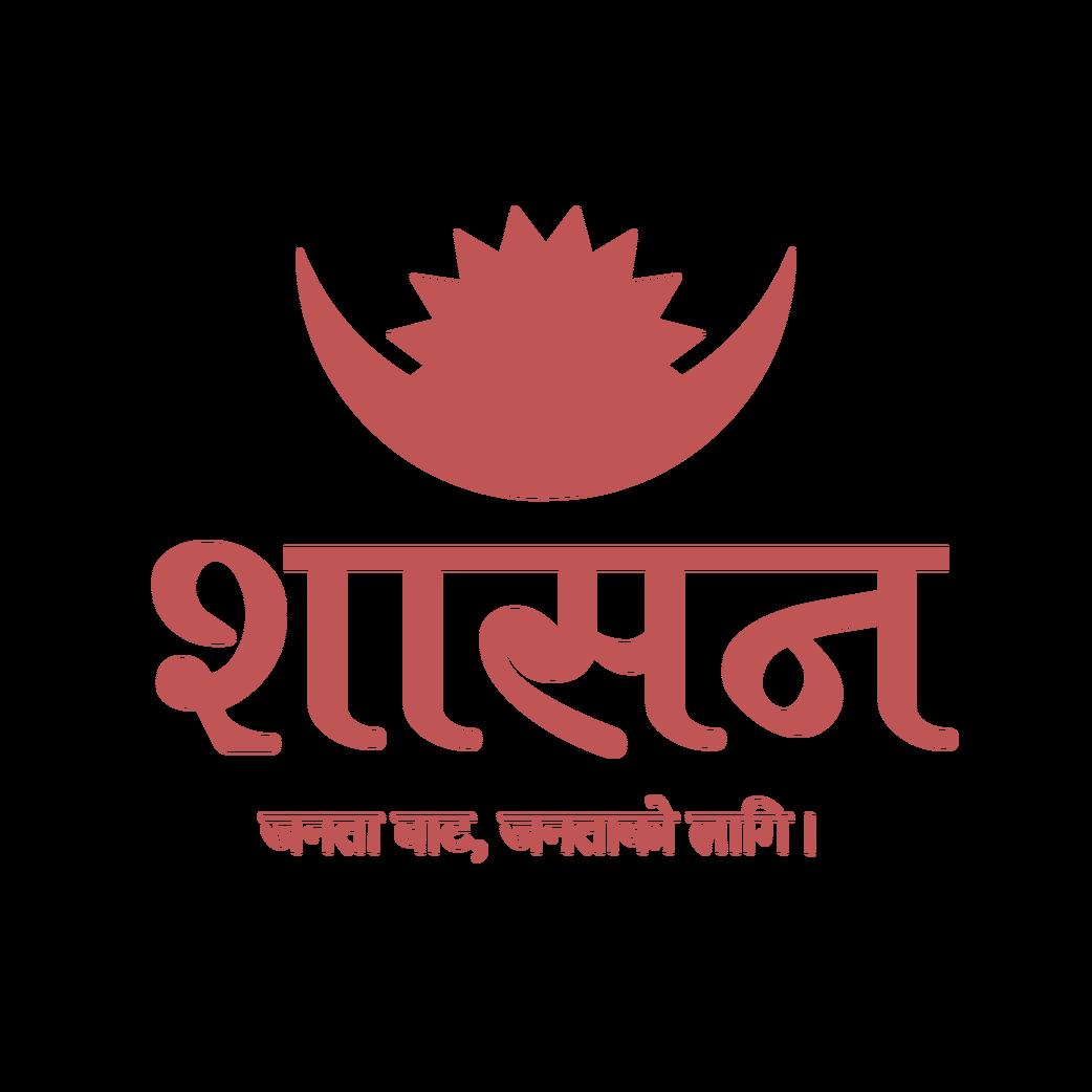 Shaasan Logo